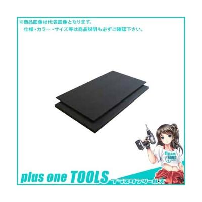 (運賃見積り)(直送品)TKG 遠藤商事 ハイコントラストまな板 K10A 20mm AMNF026 7-0347-0826