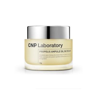 CNPチャアンドパク プロポリス アンプル オイル イン クリーム