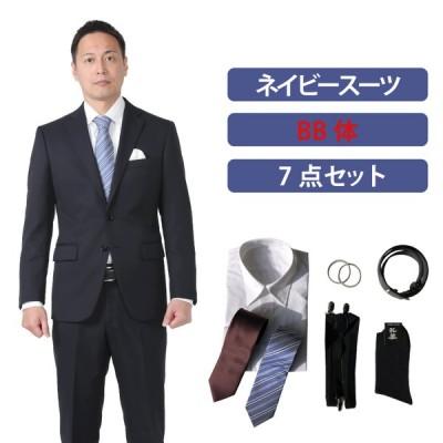 レンタル BB体ネイビースーツ7点セット 男性用 メンズ 細身 ビジネス リクルート 面接 卒業式 結婚式 成人式 FOL-1215302B-BB-F