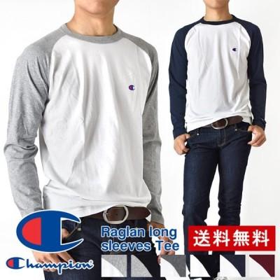 Champion チャンピオン 長袖 ラグランTシャツ メンズ 無地 送料無料 通販M《M1.5》