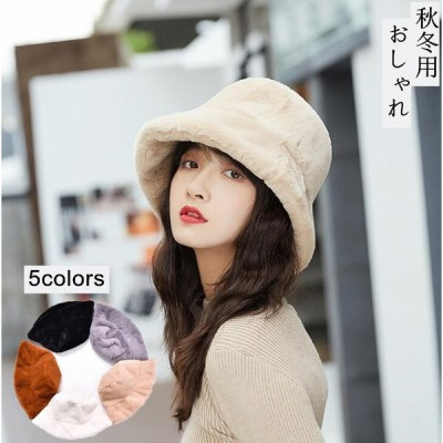 ハット 帽子フェイクファー レディース ロシアン帽 モコモコ 日つば広 無地 小顔効果抜群 防寒防風 可愛い おしゃれ 日常用 暖かい