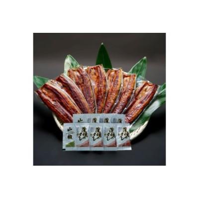 【鹿児島県産】うなぎ蒲焼じっくり焼き約165g×7尾(たれ・山椒付)