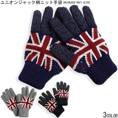ユニオンジャック柄 手袋 メンズ 日本製 スマホ 対応 グローブ ジャガード レディース イギリス旗 UK
