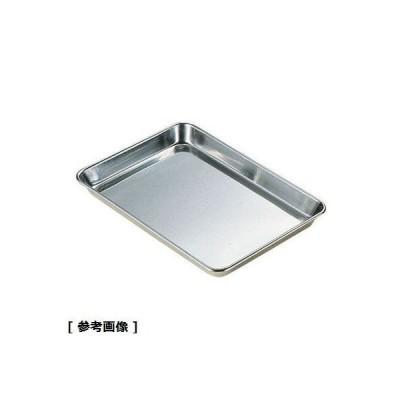 ユキワ ABT17008 18-0ケーキバット(8インチ)