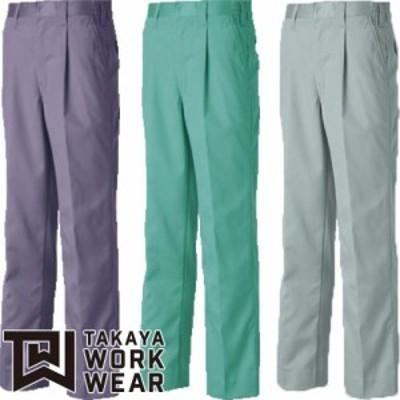作業服 パンツ スラックス タカヤ商事 TAKAYA ワンタックパンツ AZ-5818 作業着 通年 秋冬