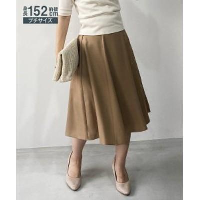 スカート ひざ丈 小さいサイズ レディース 麻調 膝丈 フレア 夏 ネイビー/ベージュ SS/S ニッセン nissen
