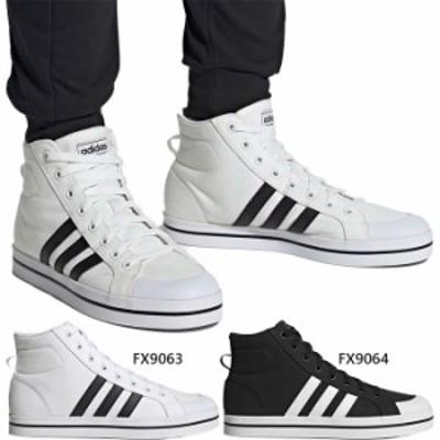 アディダス メンズ ブラバダスケート ミッドカット BRAVADASKATE MID M スニーカー シューズ 紐靴 送料無料 adidas FX9063 FX9064