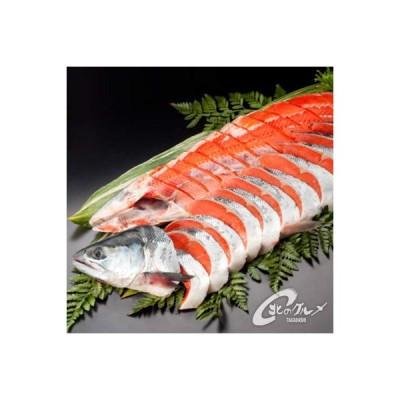 塩紅鮭 2.0kg前後 ( 一切れ 真空包装 姿戻し ) 塩紅鮭 ギフト 贈答 送 料 込 海鮮市場 北のグルメ