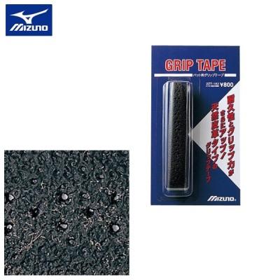 野球 バット グリップテープ ミズノ 2ZT182