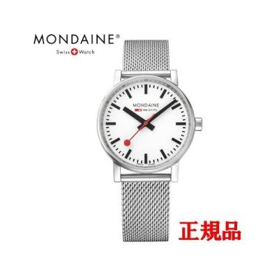 正規品 MONDAINE モンディーン クォーツ エヴォ2 35mm メッシュ メンズ腕時計 送料無料 MSE35110SM