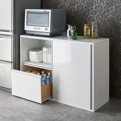 全部隠せる スライド棚付きキッチン家電収納庫  ロータイプ ホワイト