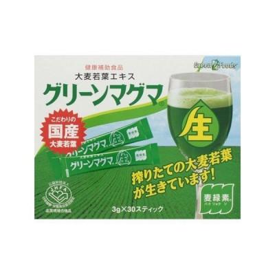 《日本薬品開発》 グリーンマグマ 3g×30包 (健康補助食品)