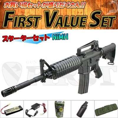 東京マルイ 次世代電動ガン M4A1 SOCOMカービン Cスターターセット エアガン 18歳以上用