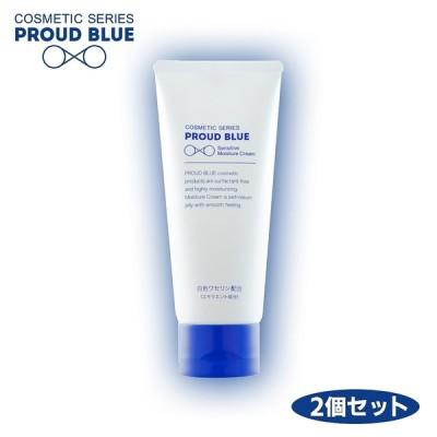 プラウドブルー センシティブモイスチュアクリーム 100g 2 個セット 防腐剤フリー ワセリン 水 敏感肌 PROUD BLUE