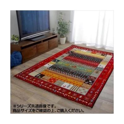 トルコ製 ウィルトン織カーペット ラグ 『イビサ』 レッド 約133×190cm 2348329 (APIs)