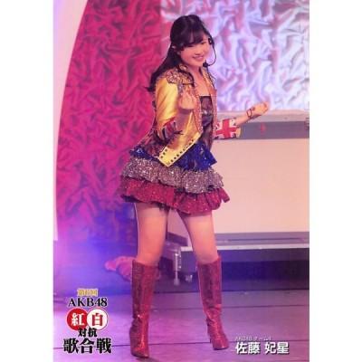 佐藤妃星 生写真 第6回 AKB48紅白対抗歌合戦 DVD封入