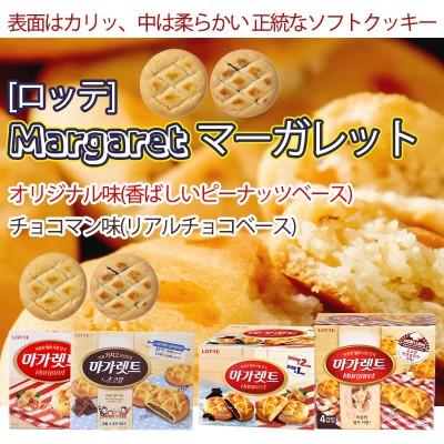 [kims vip market]★送料無料★表面はカリッ、中は柔らかい 正統なソフトクッキー [ロッテ]マーガレットMargaret オリジナル味、チョコマン味 レンジ15秒チャレンジ お菓子