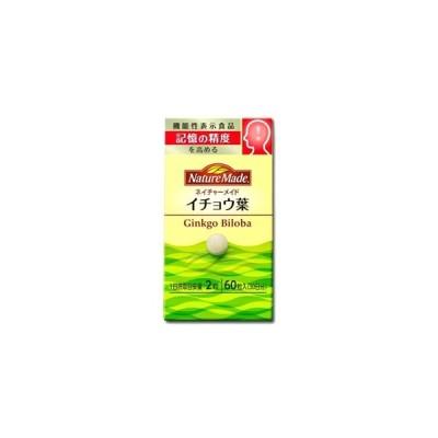 大塚製薬 ネイチャーメイド イチョウ葉 (60粒) 【機能性表示食品】 ※軽減税率対象商品