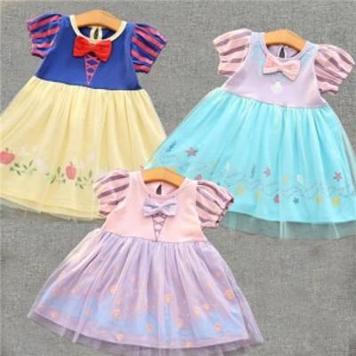子供ディズニープリンセス キッズ 白雪姫 ワンピース なりきりワンピース プリンセスドレス 子どもドレス プリンセス