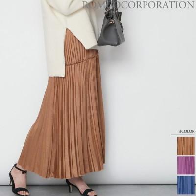 ビンテージサテン 切り替えライン プリーツスカート【2020秋冬新作♪】
