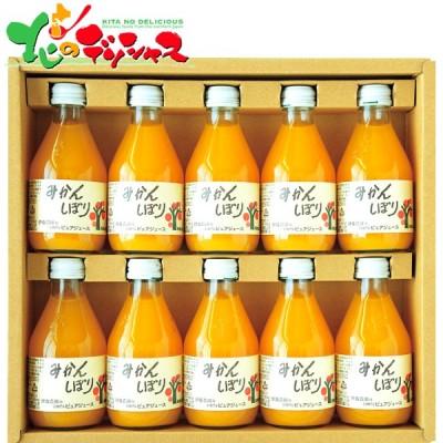 伊藤農園 100%ピュアジュースみかんしぼり(10本) M610G ギフト 贈り物 贈答 飲料 フルーツ ジュース 詰め合わせ 人気 おすすめ 北海道 送料無料 お取り寄せ