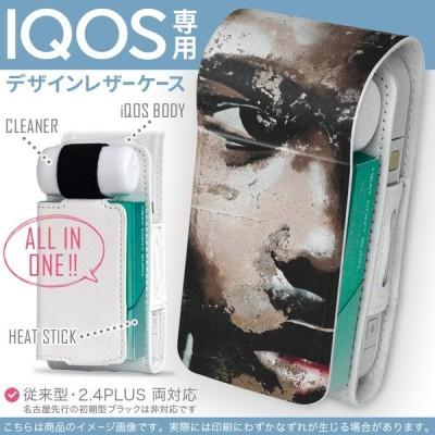 iQOS アイコス 専用 レザーケース 従来型 / 新型 2.4PLUS 両対応 「宅配便専用」 タバコ  カバー デザイン 外国人 イラスト 004552