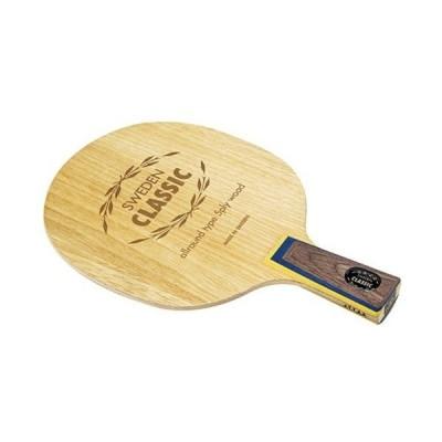 ヤサカ スウェーデンクラシック 中国式 卓球ラケット