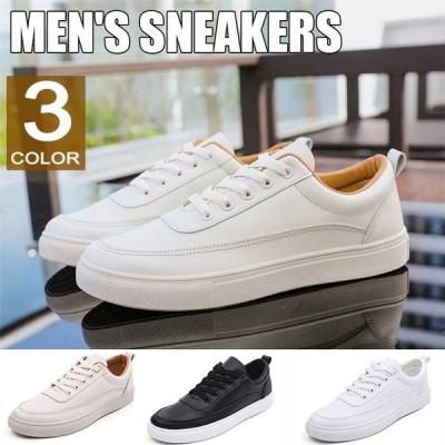 スニーカー メンズ 靴 ローカットスニーカー カジュアルシューズ 大人 軽量 シンプル クッション性 メンズシューズ