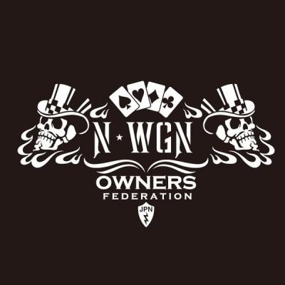 カッティングステッカー ホンダ(HONDA)N-WGN エヌワゴン cardskull 車 カー ステッカー  アクセサリー シール ガラス オーダーメイド  転写[◆]