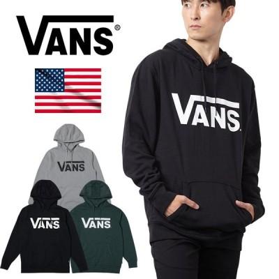365日発送 バンズ VANS パーカー メンズ プルオーバー 裏起毛 メンズ クラシック US Vans Classic Pullover Hoodie 定番モデル 正規品 USAモデル