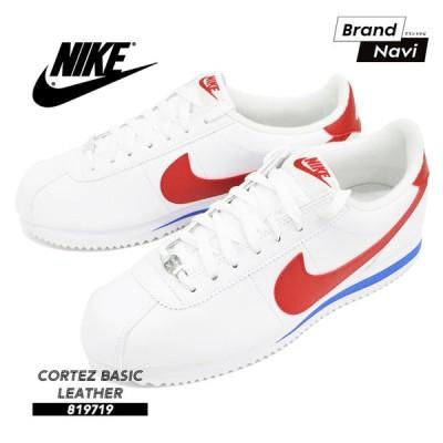 【サイズ交換1回無料】ナイキ NIKE CORTEZ BASIC LEATHER メンズ 男性 紳士 スニーカー 靴 コルテッツ ベーシック レザー 819719 スポーツ シューズ ランニング
