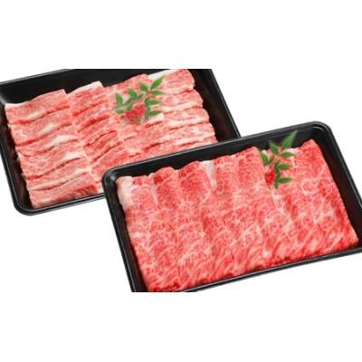 【鹿児島県産】A5等級鹿児島県産牛黒毛和牛W霜降りスライス焼肉セット800g