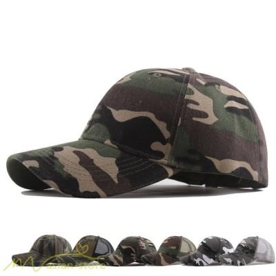 帽子 キャップ メンズ レディース 夏新作 迷彩 透かし彫り 通気 カジュアル UVカット 日焼け防止 お出かけ 男女兼用 定番 おしゃれ 迷彩キャップ 大人 調整可能