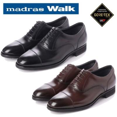 マドラスウォーク madras Walk ゴアテックス内羽根ストレートチップ ビジネスシューズ 防水 (nesh) (新品)