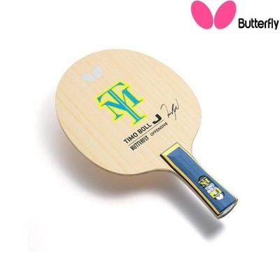 ◆◆● <バタフライ> Butterfly ティモボルJ 36931 卓球 ラケット 攻撃用シェーク 36931