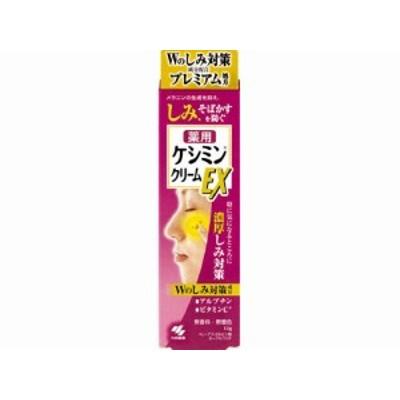 ケシミンクリームEX 12g