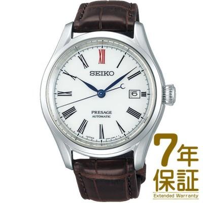【特典付き】【正規品】SEIKO セイコー 腕時計 SARX061 メンズ PRESAGE プレザージュ?コアショップ限定 自動巻(手巻つき)