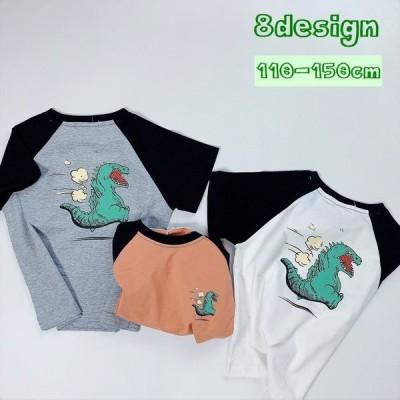 カットソー Tシャツ 子供服 キッズ ジュニア 男の子 女の子 トップス 半袖 ラウンドネック 恐竜 クマ ロゴ プリント カジュアル 重ね着風 フェ