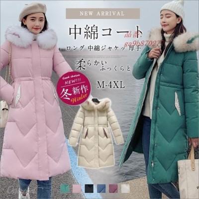 中綿コート レディース 超ロング アウター 大きいサイズ フード付き シンプル ファー付き おしゃれ 厚手 新作 中綿ジャケット 冬
