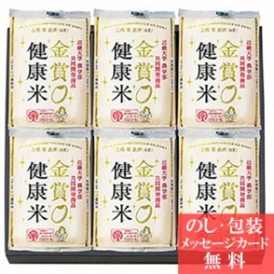 [ 46%OFF ]   千莉菴 からだにやさしさ+ 「金賞健康米」ギフトセット    FDRR-030  [ 白米 スープ 詰合せ ギフト セット ]  tri-T193-0