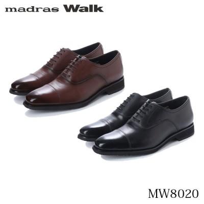 マドラスウォーク madras Walk メンズ ビジネスシューズ ゴアテックス ビジネスシューズ MW8020 GORE-TEX MADMW8020 国内正規品