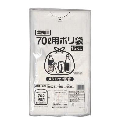 伊藤忠リーテイルリンク ポリゴミ袋(メタロセン配合) 透明70L 15枚入り×20パック 低密度ポリエチレン GMT-702