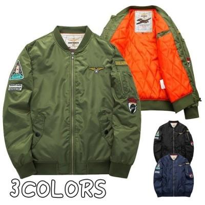 フライトジャケット メンズ MA-1 ミリタリージャケット 中綿ジャケット ブルゾン 大きいサイズ  秋 新作
