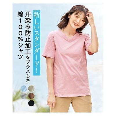 大きいサイズ  汗染みしにくい綿100%Vネック半袖Tシャツ トップス チュニック 30代 40代 50代 女性 夏 春 秋 大きいサイズ レディース