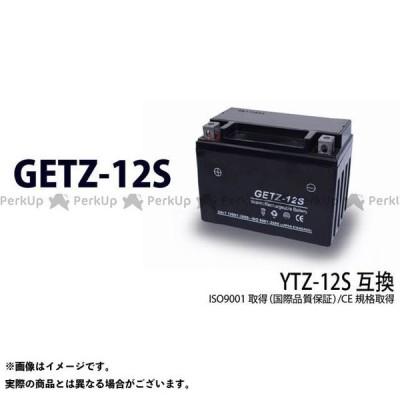 【無料雑誌付き】NBS 汎用 バッテリー関連パーツ GETZ-12S エヌビーエス
