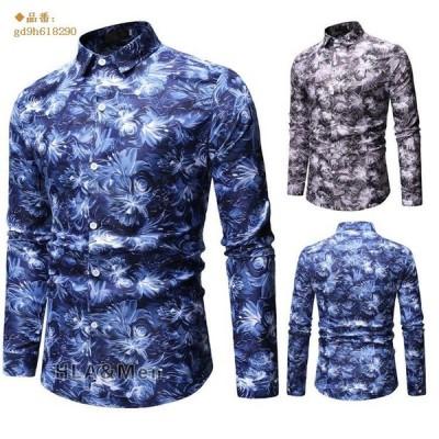 おしゃれ シャツ メンズ 花柄シャツ カジュアルシャツ 40代 トップス 50代 春 秋 長袖シャツ