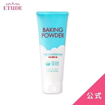 洗顔料 クレンジングフォーム BP クレンジング フォーム 公式 エチュードハウス ETUDE 韓国コスメ