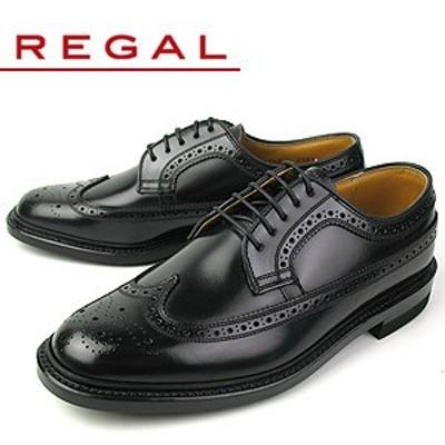 リーガル REGAL 靴 メンズ ビジネスシューズ 2589NEB ブラック ウイングチップ メダリオン 外羽根式 紳士靴 日本製 2E 本革