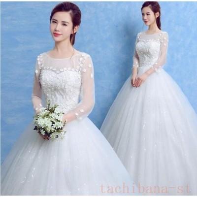 ウエディングドレスホワイト安い結婚式花嫁ロングドレス二次会レースパーティードレスフォーマルドレス体型カバー白ドレスレース