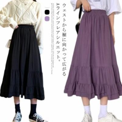 スカート ペチコート ペチスカートロング シフォン シフォンティアードスカート フレアスカート インナースカート ロング インナー 裾 見